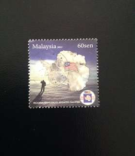 Malaysia 2012 Msian Antarctic Research Programme 1V Used (0378