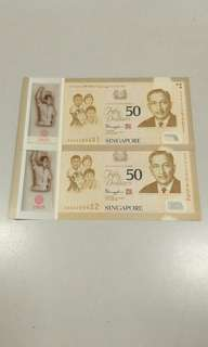 First lndex SG 50 fifty dollars
