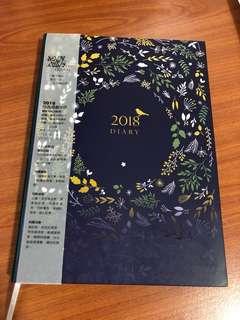 2018 diary from Taiwan