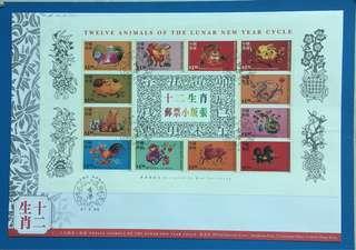 1999年香港十二生肖郵票小版張首日封