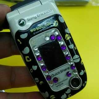 愛立信Z520i
