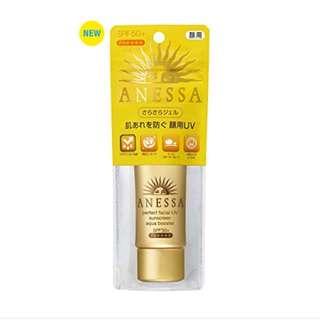 Shiseido Anessa Perfect Facial UV Sunscreen Aqua Booster