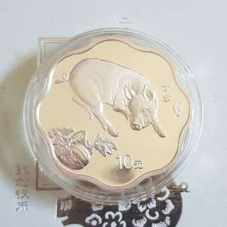2007 China Lunar Boar 10 Yuan Scallop Silver Proof Coin