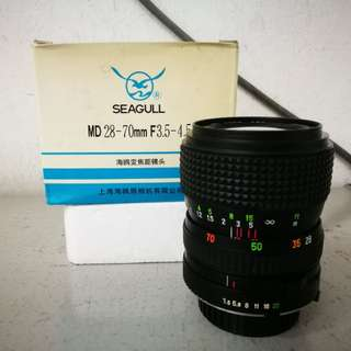 New old stock Seagull Minolta MD 28mm-70mm manual lens