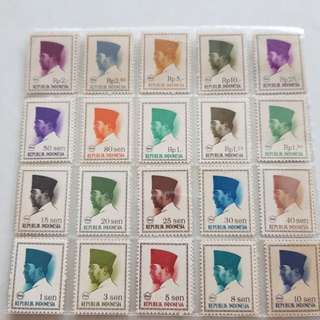 Indonesia 1966 President 20 stamp collection