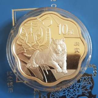 2010 China Lunar Tiger 10 Yuan Scallop Silver Proof Coin