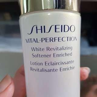 Brand New Shiseido