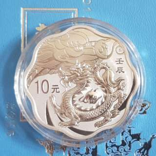 2012 China Lunar Dragon 10 Yuan Scallop Silver Proof Coin