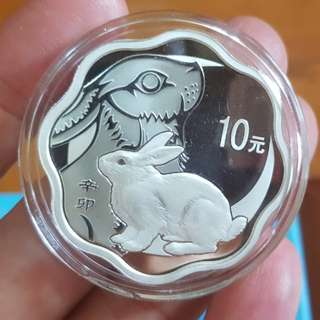 2011 China Lunar Rabbit 10 Yuan Scallop Silver Proof Coin