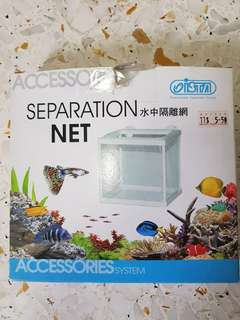 Separation Net Aquarium