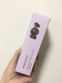 Innisfree jeju volcanic clay mask (calming)