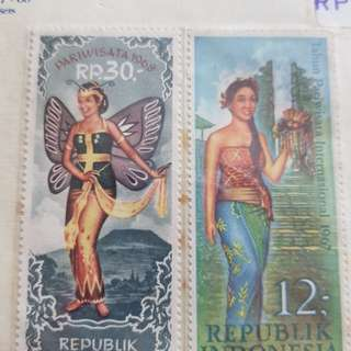 Indonesia  1967 stamp collection