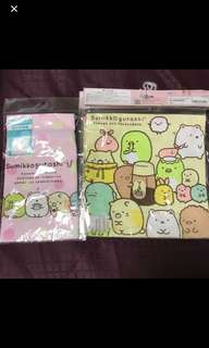 Ready stock pouch