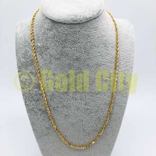 916 Gold Rope necklace diamond cut 15.6g