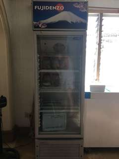 Fujidenzo Upright Chiller