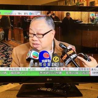 42吋 LG LCD HDTV