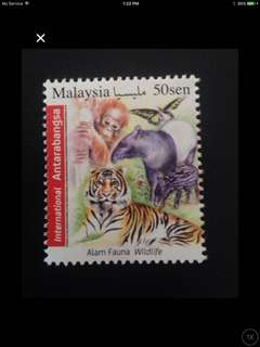 Malaysia 2016 International Stamp 50c Mint (0379)