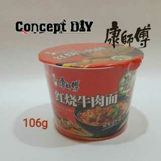 康師傅红烧牛肉面 (Master Kong Roasted Beef Noodle)