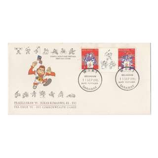 Malaysia 1995 Pre-Issue: 16th Commonwealth Games, Kuala Lumpur 1998 (2nd Issue) FDC SG #575a (slight toning found on cover)