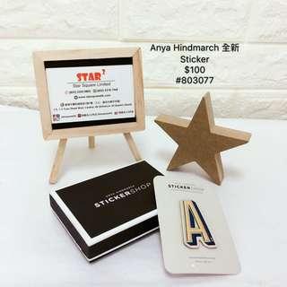 Anya Hindmarch 全新 Sticker