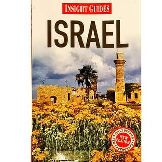 Israel Travel Guide by Insight Guide