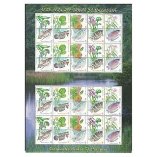 MALAYSIA 1999 FRESH WATER FISHES OF MALAYSIA FULL SHEET OF 40 STAMPS (4 BLK OF 10 STAMPS EACH) IN MINT MNH UNUSED CONDITION