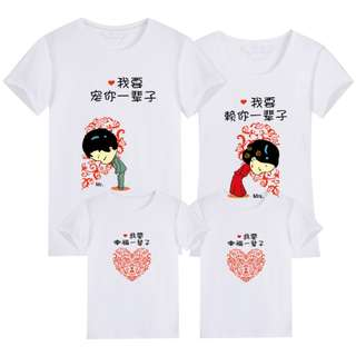 Couple / Family Matching Outfits Printed Tees / TShirts / T-Shirts / Tops / Clothes / Casual Fashion Wear / Street Style