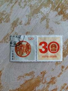 中國郵票 2009年已銷郵票