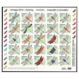 MALAYSIA 2000 DRAGONFLIES & DAMSELFLIES IMPERFORATE SOUVENIR SHEET OF 25 DIFF. STAMPS SC#819 IN MINT MNH UNUSED CONDITION