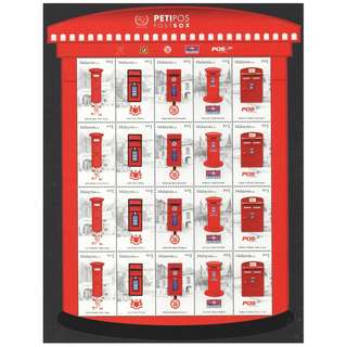 MALAYSIA 2011 POSTBOX FULL SHEET (ODD SHAPED) OF 20 STAMPS (4 SE-TENANT SET) IN MINT MNH UNUSED CONDITION