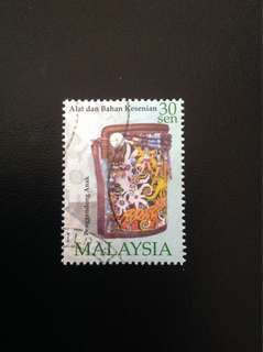 Malaysia 2001 Cultural Instrument and Artefact 1V Used (0365)