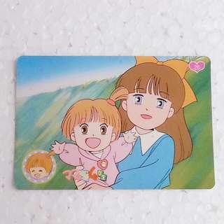 no. 26 白咭 媽媽是小學四年生