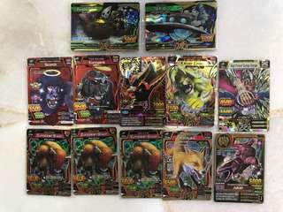 Animal kaiser Ultra Rare and Gold Cards
