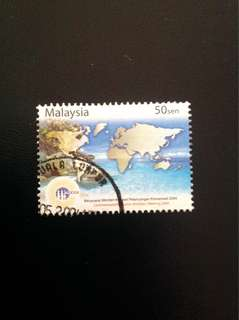 Malaysia 2004 Commonwealth Tourism Ministers Meeting 1V Used (0379)