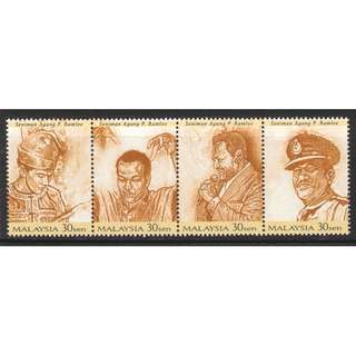 MALAYSIA 1999 70TH BIRTH ANNIV. OF P. RAMLEE (ACTOR & DIRECTOR) STRIP OF 4 STAMPS SC#706 IN MINT MNH UNUSED CONDITION