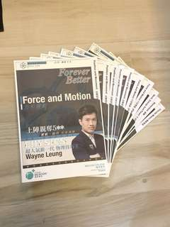 Wayne Leung Physics S45 Force and Motion Notes.