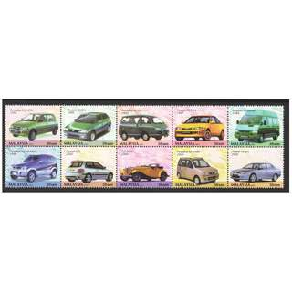 MALAYSIA 2001 AUTOMOBILES OF MALAYSIA BLK OF 10 STAMPS SC#834 IN MINT MNH UNUSED CONDITION