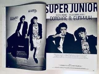 ViVi雜誌 SJ-D&E內頁 2013年8月刊