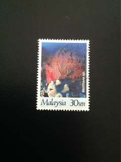 Malaysia 1997 International Year of the Reef 1V Used (0383)