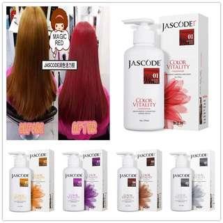 Jascode Colour Conditioner