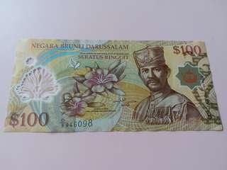 Brunei 100 dollar Polymer Currency