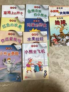 Learning with Fun Pre school chinese storybooks