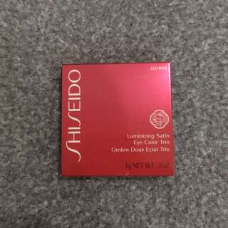 New Shiseido Luminizing Satin Eye Color Trio - Ombre Doux Eclat Trio