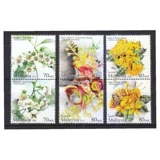 MALAYSIA 2016 SCENTED FLOWERS SERIES 2 COMP. SET OF 6 STAMPS IN MINT MNH UNUSED CONDITION