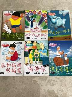 Chinese storybooks for Preschoolers Pearson longman