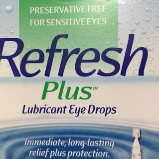 Refresh lubricating eye drips