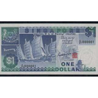 C47 000001 to 000010 ship $1 UNC