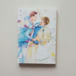Jap Manga - [#1ChilChil Award]  Life senjo no bokura
