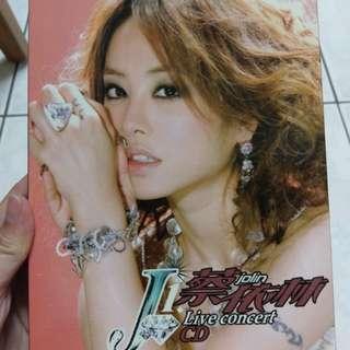 🚚 蔡依林 Jolin J1演唱會CD
