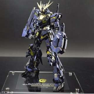 請看推廣優惠 BANDAI 全新未砌 鈦金屬電鍍  MG 1比100 報喪女妖 Titanium BANSHEE Unicorn Gundam 獨角獸 高達模型